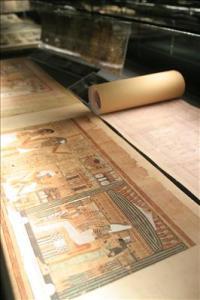 L'un des trésors conservés à la Bibliotheca Alexandrina Source